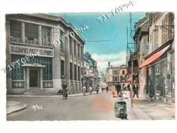 10 ROMILLY RUE DE LA BOULE D'OR  1963 - Romilly-sur-Seine