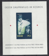 Germany (DDR) 1962  Wostock 3 + 4   (**)  MNH  Mi.917  (block 17) - DDR