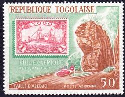 Togo -  PHILEXAFRIQUE 1969 - Postfrisch MHN - Togo (1960-...)