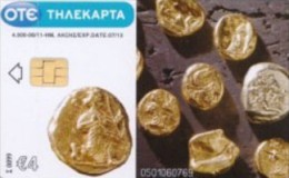 GREECE New - S099/100 Collector Cards 8/11, Used Tirage 4.000 Shipping Free - Greece