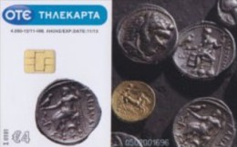 GREECE New - S101/102 Collector Cards 12/11, Used Tirage 4.000 Shipping Free - Greece