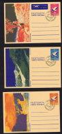 1984  Cartes Postales Colombe 50, 70 Et 100 Rp. Michel P 82-4  Oblitérées Premier Jour - Entiers Postaux