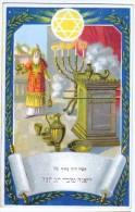 AK JUDAIKA JUDAICA RELIGION GRUSS-POSTKARTE IMPORT ALTE POSTKARTE - Judaisme