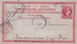 Griechenland 189? - 10 ? Ganzsache Auf Pk Von Athenes > Amsterdam - 1886-1901 Small Hermes Heads