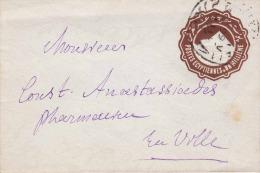 Ägypten 1899 - Un Millieme Ganzsache Auf Kleinen Brief Gelaufen - Ägypten