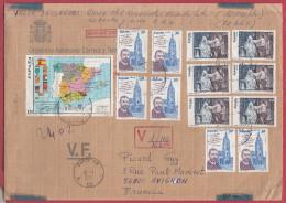 Espagne.Lettre Pour La France.1997.Avec étiquette De Douane.Customs. - 1991-00 Brieven