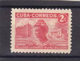 Cuba Nº 346 Goma Agrietada - Nuevos