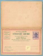 1885 - Cartolina Postale Nuova Con Risposta Pagata - Bulgaria Del Sur