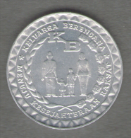 INDONESIA 5 RUPIAH 1979