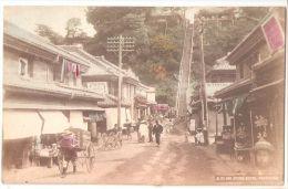 JAPAN - 1920 TINTED POSTCARD - YOKOGAWA - STONE STEPS - Sin Clasificación