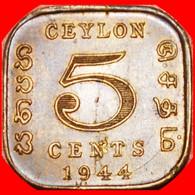 * WAR ISSUE * CEYLON 5 CENTS 1944 AU! NO RESERVE! - Sri Lanka