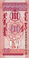 MONGOLIA 10 MONGO BANKNOTE 1993 PICK NO.49 UNCIRCULATED UNC - Mongolia