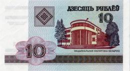 BELARUS 10 RUBLEI BANKNOTE 2000 PICK NO.23 UNCIRCULATED UNC