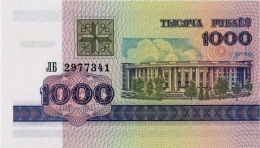 BELARUS 1000 RUBLEI BANKNOTE 1998 PICK NO.16 UNCIRCULATED UNC