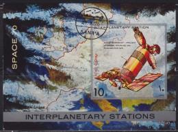 2941. Yemen, 1970, Interplanetary Stations, Block, Used - Yemen