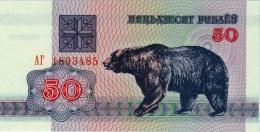 BELARUS 50 RUBLEI BANKNOTE 1992 PICK NO.7 UNCIRCULATED UNC