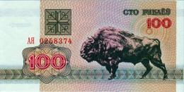 BELARUS 100 RUBLEI BANKNOTE 1992 PICK NO.8 UNCIRCULATED UNC