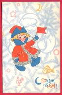 154621 / Russia Art  Irina Pavlovna Iskrinskaya - BOY RED FLAG ROOSTER FISH Snowflake New Year Nouvel An Neujahr Russie - New Year