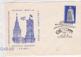 Soviet - Special Cachet: 1962 Moscow Freundschaftsausstellung  (G48-68) - 1923-1991 USSR