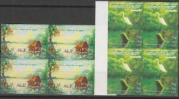 O) 2007 PERU, FLORA AND FAUNA, MANGLAR, BIRD, IMPERFORATE MNH - Peru