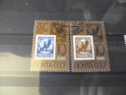 RUSSIE TIMBRE OU SERIE A TOUT PETIT PRIX  YVERT N° 5472.5473 - 1923-1991 UdSSR