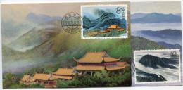 CHINE 1990 / 4 CARTES MAXIMUM VUES DES MONTS HENGSHAN - 1949 - ... République Populaire