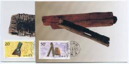 CHINE 1996 / 4 CARTES MAXIMUM RUINES D'HEMUDU - 1949 - ... République Populaire