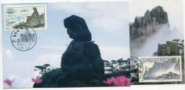 CHINE 1995 / 4 CARTES MAXIMUM MONT SANQING - 1949 - ... République Populaire