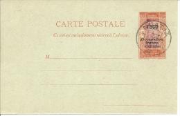 TOGO- ENTIER POSTAL OCCUPATION FRANCO-BRITANNIQUE  Obl NUATJA 13.8.17   TBE - Togo (1914-1960)