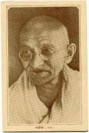 INDE THEME GHANDI ENTIER POSTAL NEUF - Mahatma Gandhi