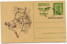 INDE THEME GHANDI ENTIER POSTAL GANDHI CENTENARY 1869-1969 AVEC OBLITERATION NEW DELHI 2-10-69 - Mahatma Gandhi