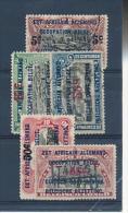 RUANDA URUNDI GEA 1922 ISSUE COB 45/49 USED - 1916-22: Oblitérés