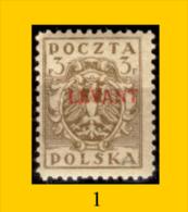 Levante-Polacco-01 - 1919 - Y&T: N. 1, 2, 3, 4, 5, 6, 7, (+) - Privi Di Difetti Occulti - A Scelta. - Levant (Turkey)