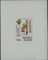 BULK:2 X  IVORY COAST 1981. World Cup Football Spain 82 100F DeLuxe HARD CARD   [épreuve Prueba Druckprobe Prova] - World Cup