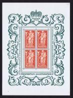 1965  Madonne De Schellenberg   Feuillet De 4 Timbres Michel 449 ** - Blocs & Feuillets