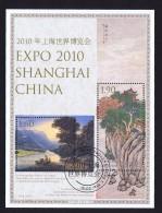 2010  Exposition De Shanghai Chine  Michel 1553-4  Bloc Feuillet Oblitéré Premier Jour