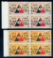 EGYPT / 1987 / COLOR VARIETY / INTL. DEFENCE EQUIPMENT EXHIBITION / MNH / VF - Egypt