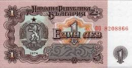 Bulgarie Bulgaria : 1 Leb 1974 : #8208866 : UNC - Bulgaria