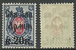 ESTLAND ESTONIA Estonie Russia 1919 Judenitch North west army in Estonian Territory *