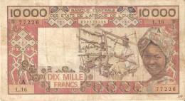 BILLETE DE COSTA DE MARFIL DE 10000 FRANCS DEL AÑO 1977  (BANKNOTE) (RARO) - Costa De Marfil