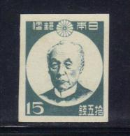 W2266 - GIAPPONE 1946 , yvert n. 354  ** MNH