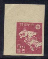 W2267 - GIAPPONE 1946 , yvert n. 359  ** MNH . pieghetta all'angolo alto