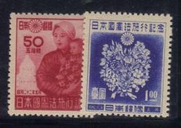 W2268 - GIAPPONE 1947 , yvert n. 366/367  *  mint