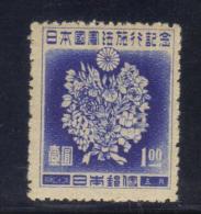 W2269 - GIAPPONE 1947 , yvert n. 367  *  mint