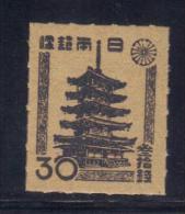 W2270 - GIAPPONE 1947 , yvert n. 367 A ** MNH