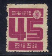W2271 - GIAPPONE 1947 , yvert n. 369 ** MNH