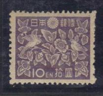 W2272 - GIAPPONE 1947 , yvert n. 372 ** MNH