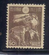 W2274 - GIAPPONE 1947 , yvert n. 363 ** MNH