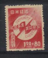 W2275 - GIAPPONE 1947 , yvert n. 380A  *  mint