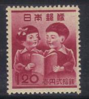 W2276 - GIAPPONE 1948 , yvert n. 381  **  MNH